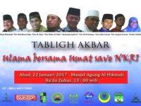 Ormas Islam Tanjungpinang Akan Gelar Tabligh Akbar Ulama Bersama Umat