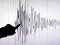 Gempa Bumi 5,3 SR mengguncang Lampung